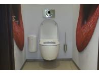 Общественный туалет-магазин:необходимый сервис
