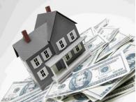 Грядет новый налог на недвижимость