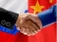 Россия подписала с Китаем беспрецедентный договор о поставках нефти