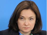 Новый руководитель Банка России Эльвира Набиуллина пообещала найти ресурсы для роста