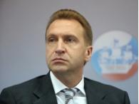 Россия ужесточила правила выплаты дивидендов перед продажей государственных активов