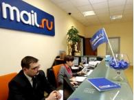 Mail.ru уменьшила зависимость от рекламы