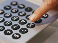 В 2014-2016 годах новых налогов не будет