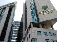 Российский фондовый рынок вырос по итогам третьей торговой сессии подряд