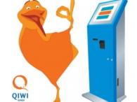 Акции платежной системы Qiwi подорожали на 56%