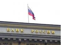 Банк России предоставил коммерческим банкам финансирование на сумму 2 трлн рублей