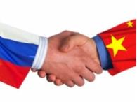Торговый оборот между Россией и Китаем упал