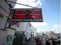 Курс рубля упал до четырехлетнего минимума