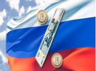 За июль российское производство сократилось на 0,7%
