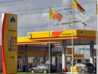 Акции «Лукойла» перспективнее акций «Роснефти»: аналитики