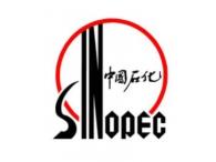 Китайская корпорация Sinopec купила нефтегазовый бизнес американцев в Египте за 3,1 млрд долларов