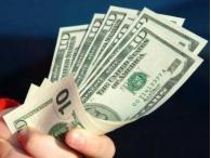Интервенции России, Бразилии и других развивающихся стран усугубили давление на долговые бумаги США