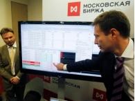 Российские акции подешевели впервые за девять дней