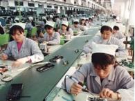 Власти Китая понизили целевой показатель экономического роста