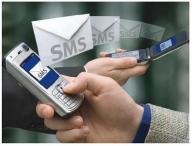 SMS-спамеров будут штрафовать