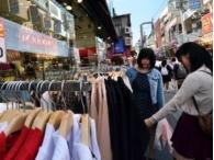 Япония повышает налог на потребление