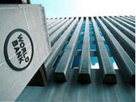 Всемирный банк понизил прогноз роста экономики Китая