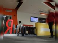 Привлекательность акций «Яндекса» по сравнению с китайской Baidu выросла после покупки «Кинопоиска»