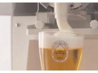 Продажа пива с замороженной пеной