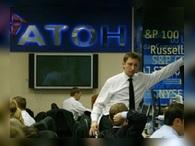 Deutsche Bank продал бизнес по управлению активами в России