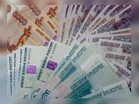 Доходность российских гособлигаций выросла до трехмесячного максимума