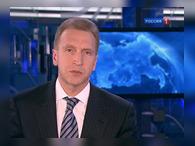 Игорь Шувалов пообещал решить экономические трудности Украины в случае присоединения к ТС