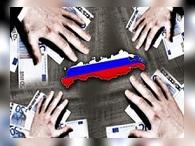 Противоречивость портит России ее инвестиционную привлекательность