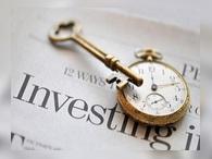 Привлечением инвестиций займется специальное агентство