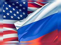 Россия предложила США пакет экономических соглашений