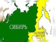 В 21 веке Россия будет развивать Сибирь