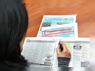В 2014 году будут сложности с поиском работы