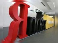 Morgan Stanley подстегнул спрос на акции «Яндекса»