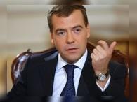 Российскую экономику будут деофшоризировать