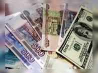 Временное падение рубля может помочь экономике