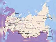 Развитие России будут стимулировать через регионы