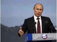 Планы по продаже государственных активов заставили российские компании выплачивать дивиденды