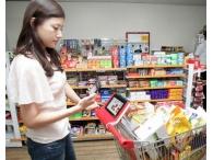 Умные тележки для супермаркетов