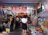 Валютные войны: США предупредили Китай о недопустимости снижения курса юаня