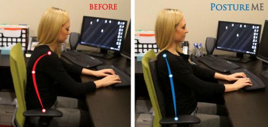 Приспособление для уменьшения нагрузки на спину