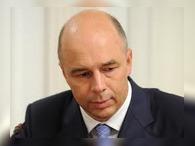Украинский кризис негативно сказывается на экономике России: Силуанов