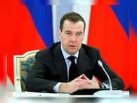 Дмитрий Медведев уверен в создании новой основы экономики