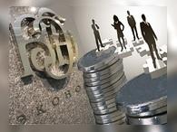 Офшорные компании могут лишиться поддержки государства