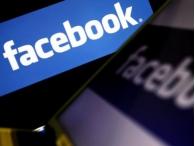 Ближневосточные телекоммуникационные компании выступят против Facebook