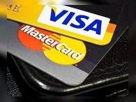 Visa и MasterCard оценивают перспективы работы на российском рынке