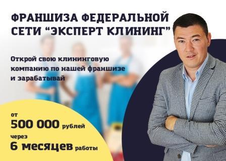 kartinka_post_2 (1)
