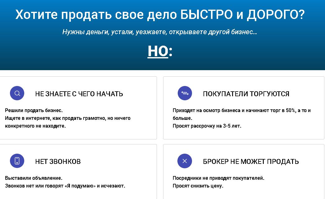 Konsultatsia_foto_2