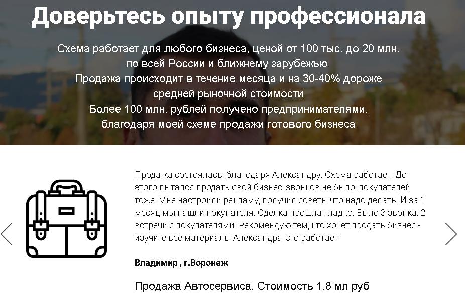 Konsultatsia_foto_3