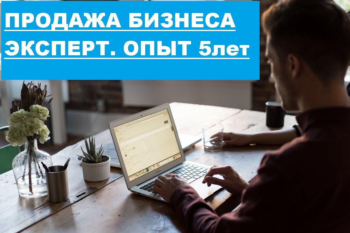 Biznes_broker